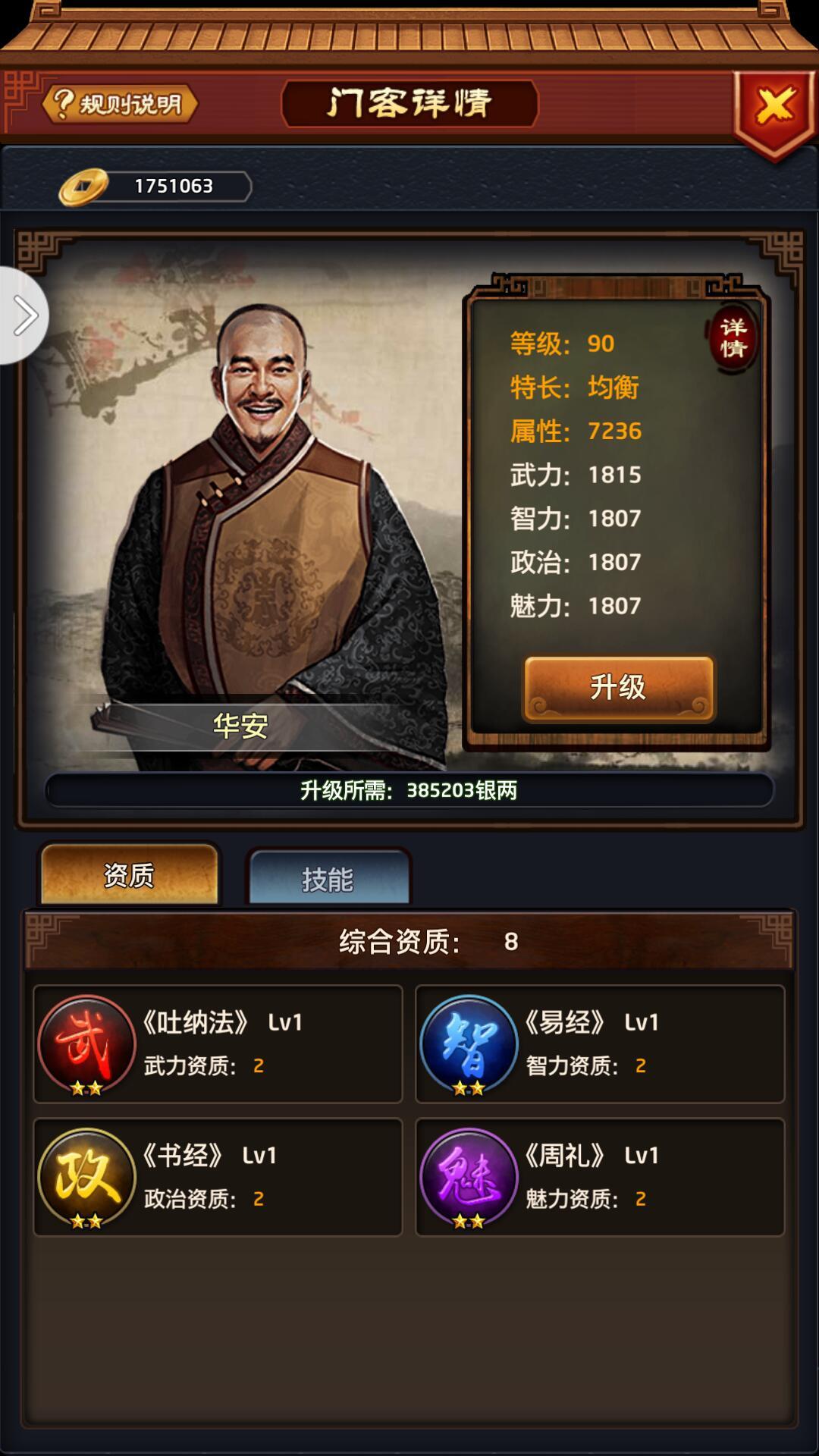 QQ图片20170919172351