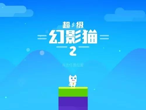 1_看图王