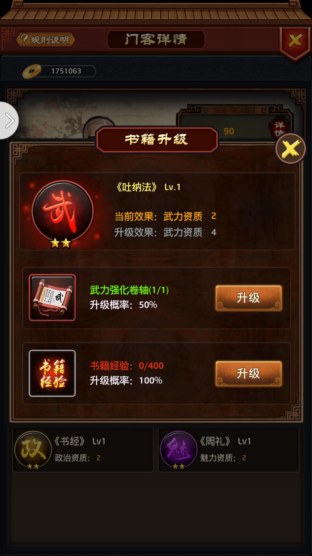 QQ图片20170919172347